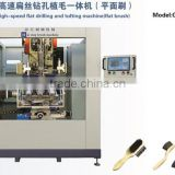 high speed 5 axis drilling and tufting brush machine for shoe brush or angle brush----GS405P