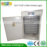 Good reputation!CE approved industrial DLF-T13 holding 1584 chicken eggs digital thermostat for incubator
