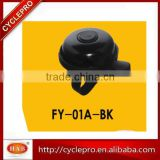 Wholesale bmx bell finger bell bicycle bell bike accessories set
