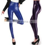 High Quality Cheapest High Waisted Women's Faux Leather Stretch Skinny Pants Leggings