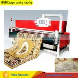 NEWEEK factory supply commercial industrial automatic carpet brush carpet cleaning machine