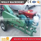 diesel wood chipper shredder/ 22hp wood chipper/ wood chipper blades