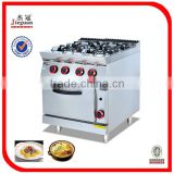 Gas Cooking Range with 4-Burner and Gas Oven