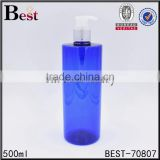 wholesale cosmetic 500ml flat shoulder pet blue detergent plastic shampoo bottle packaging with pump