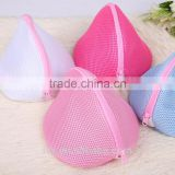 machine wash underwear protector mesh bag