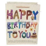 "Beautiful and multiwork base unique Pack of 10 Premium High Quality Big Paper Bags 8"" inch x10"" inch collection Happy birthday."