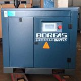 Kaishan BMVF7.5 10HP PM variable frequency screw compressor