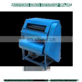 Green pea picker/Green mung bean soybean picking machine/green pod green soybean picking machine