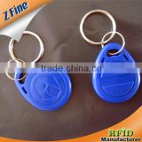 EM4200 / EM4200 / T5577 ABS rfid keyfob with different color and size choosed for door access control