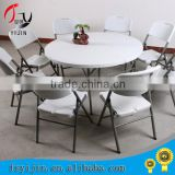 elegant favorable prices plastic folding chair with metal leg                                                                         Quality Choice