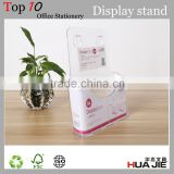 Best price A4 plastic clear magazine display stand
