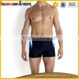 100% nylon men boxer swim brief brand sexy australian mens swimwear                                                                                                         Supplier's Choice