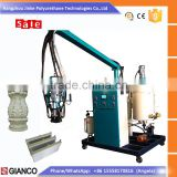2016 Foam Insulation Machine For Sale