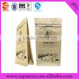Panxin custom printing metallic foil coffee bags/aluminum foil coffee bag/metalized polyester coffee bag