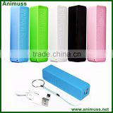 Animuss Emergency Charger Fuel 2600mAh Mobile Battery Fuel Up power bank