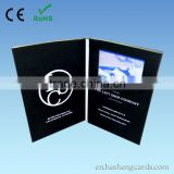 "2015 new 7"" lcd diy video greeting card for gift ,invitation and business promotion"