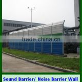 Anping factory acoustic wall panel