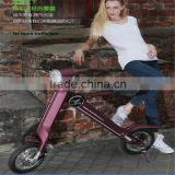 patent design 240w 36V cheap price electric chopper bicycle                                                                         Quality Choice