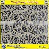 Shinny Lace Fabric for Gorgeous Garment