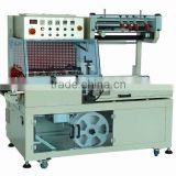 Plastic Bag Sealing Cutting Machine For Plastic Bag/Food Container Sealing Machine For Food Container