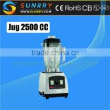 Adjustalbe speed control commercial automatic juice small dry powder blender with CE certificate