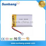 Li-polymer type battery battery low voltage disconnect