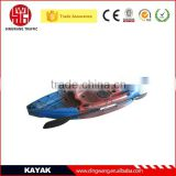 DINGWANG New kinds of single, double,sit in, sit on top Plastic Fishing Kayak                                                                         Quality Choice                                                     Most Popular