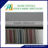 Inquiry About wholesale acrylic fabric