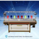guomao bath towel knitting machine computerized flat knitting machine for industrial/home use