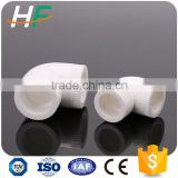 Alibaba china supplier elbow water Pipe Joints For Water System