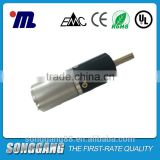 micro PMDC planetary gear motor SGX22RW, variable frequency air-condition dc gear motor,cash counter 12v dc motor