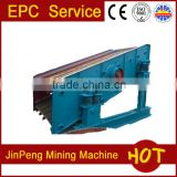mining machinery xxnx hot vibrating screen vibrating screen price vibrating screen for mining