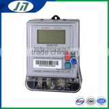 DDS149-97 Single phase measuring instrument electric meter flow meter