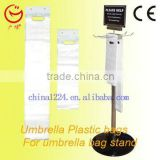 KFC restaurant service products:Umbrella bags stands