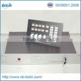 BL-2000 multimedia central control system