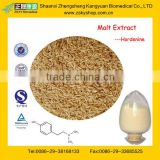 GMP Certified Manufacturer, High Quality Barley Malt Extract Powder