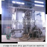 Mud & wood chip gasification machine