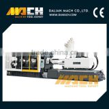 HXM1080 High Efficiency Servo Motor Plastic Moulding Machine