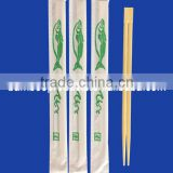 Cheap and high quality customized natual disposible paper cover wholesale bamboo chopsticks