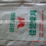 pp woven bag,poly bag for packing sugar, flour bag,feed bags, fertilizer bags, chemical bags, seed bags