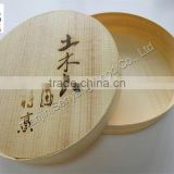 food serving plate japanese wooden sushi bowl dish