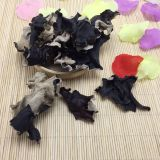 Factory Price AAA Grade White Back Dried Black Wood Ear Fungus Mushroom (Auricularia Polytricha)