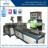 bottle pvc capsule making machine.pure water bottle cap cork equipment