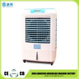 Industrial dehumidifier machine electric evaporative air cooler