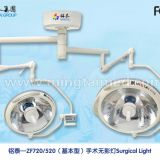 Mingtai ZF720/520 halogen operating light
