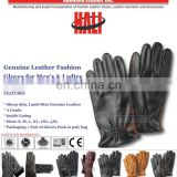 Leather Fashion Gloves | Fashionable Women's Leather Gloves Sialkot | Fashionable leather gloves