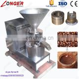 Tomato Paste Production Equipment Cocoa Bean Almond Butter Chilli Grinding Machine Electric Cocoa Grinder