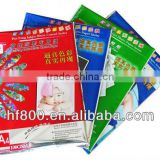 108g A4/A6/A3 glossy photo paper ,108g crystal photo paper,108g silky photo paper