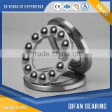 Thrust ball bearing with aligning seat washer 51211
