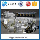 INquiry about Weichai WD618 fuel injection pump BP2010/612600081235 High pressure oil pump
